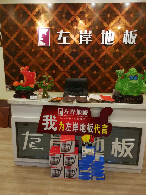 西安左岸旗舰店(图3)